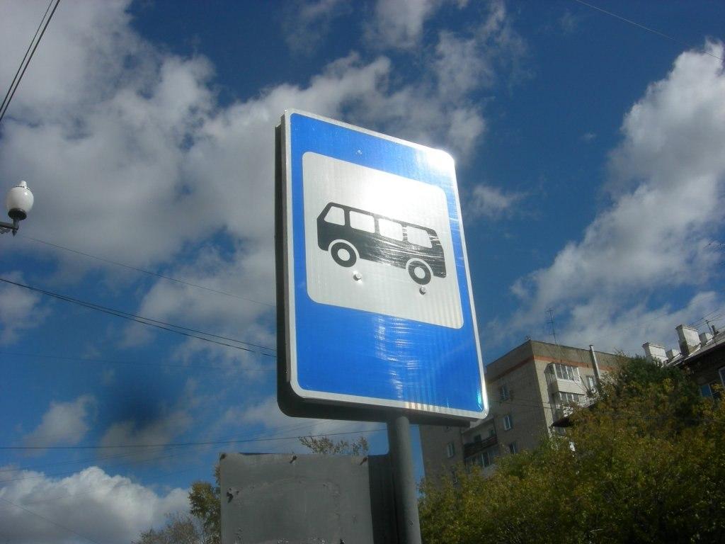 В Хабаровске хотят сменить название трех остановок