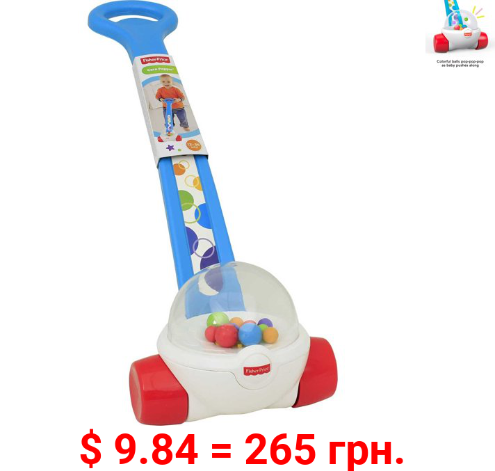 Fisher-Price Classic Corn Popper Infant Push-Along Toy