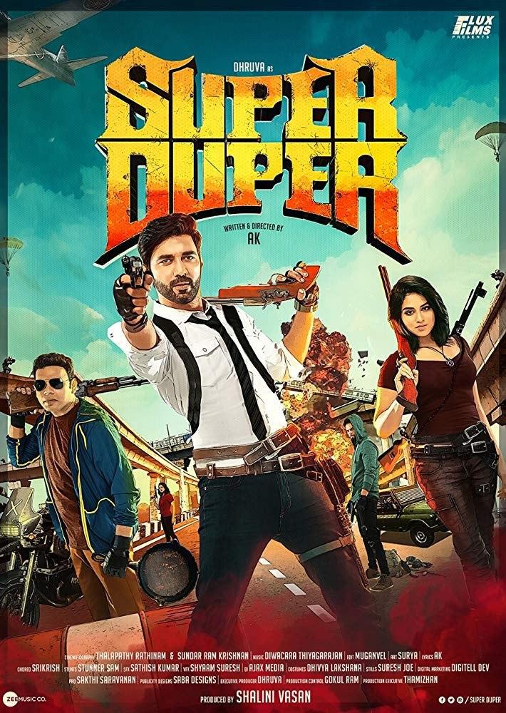 Free Download Super Duper Full Movie