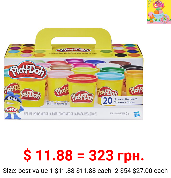 Play-Doh Super Color 20-Pack with 20 Colors, Includes 60 Ounces of Compound