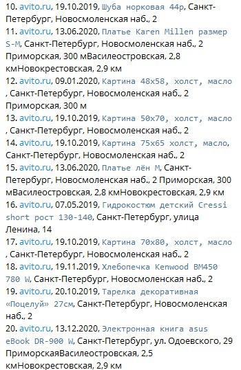 Янчукович Алиса Владимировну - переделанная проститутка. 36