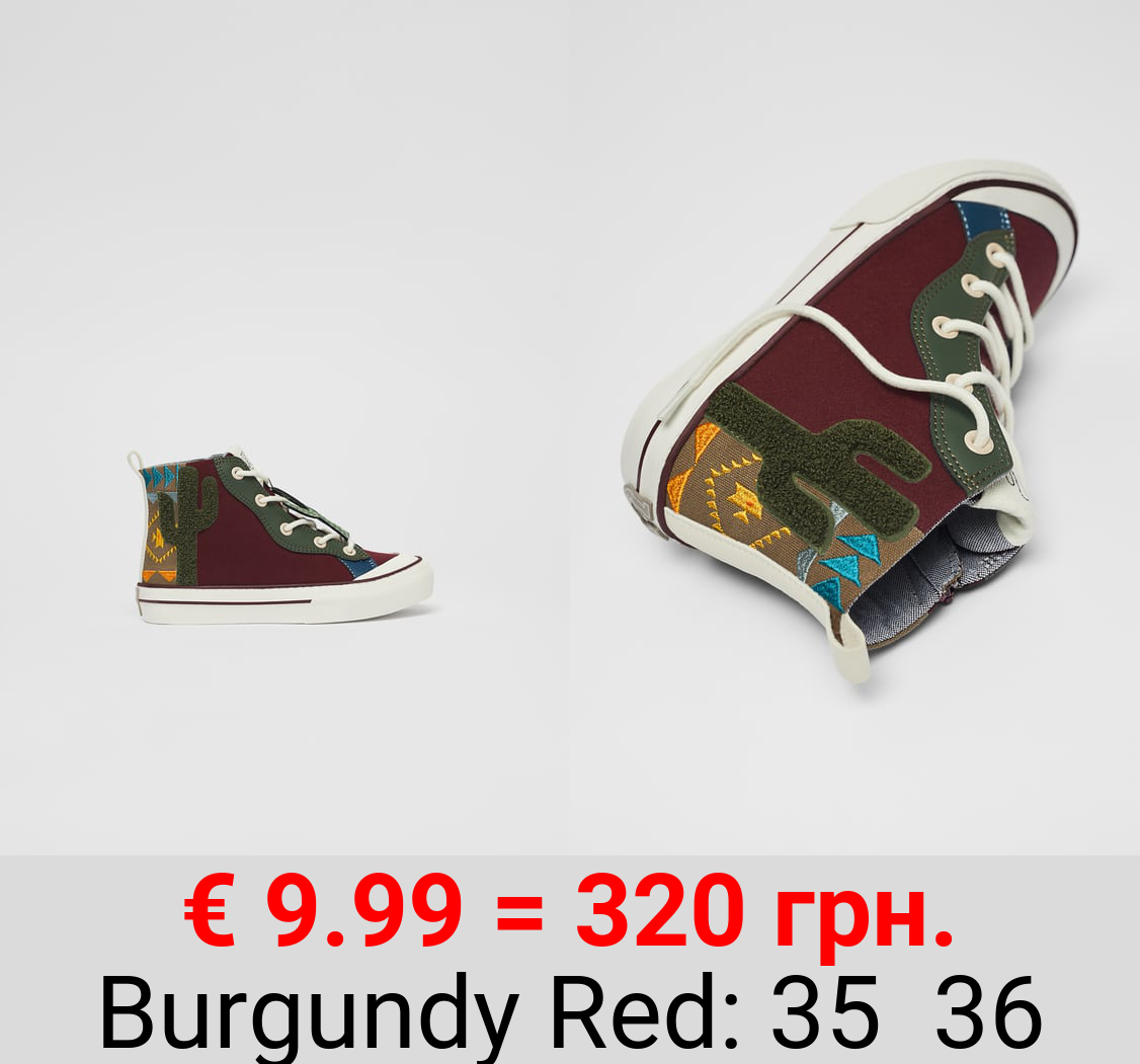 CACTUS HIGH-TOP SNEAKERS - LIMITED EDITION