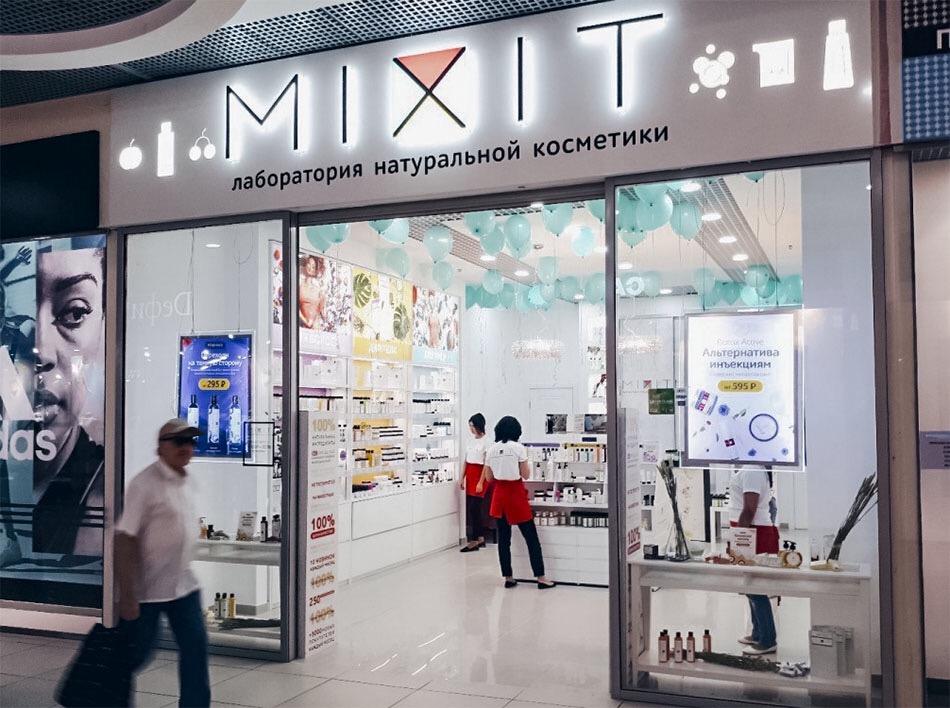 Где купить косметику mixit в красноярске где купить косметику мак в тольятти