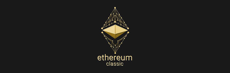 Инвестиционный фонд Ethereum Classic