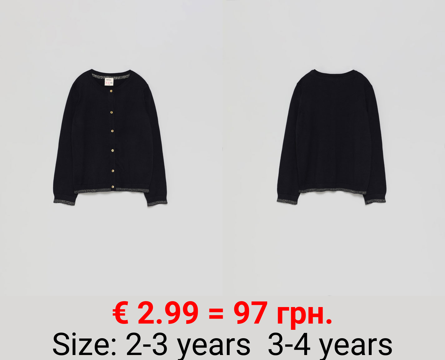 Basic fine knit cardigan