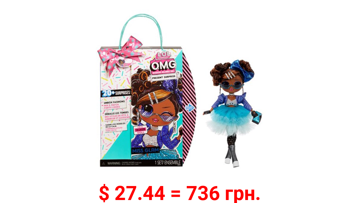 LOL Surprise OMG Present Surprise Fashion Doll Miss Glam with 20 Surprises and 5 Fashion Looks