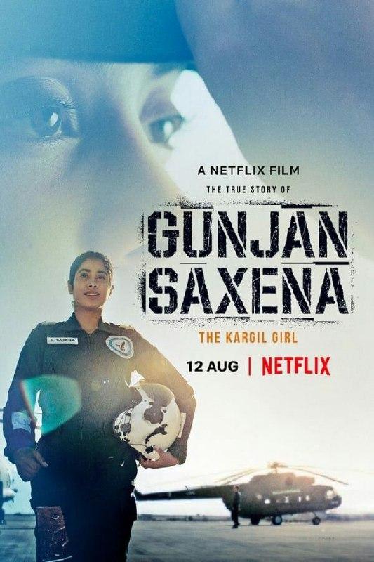 Free Download Gunjan Saxena: The Kargil Girl Full Movie