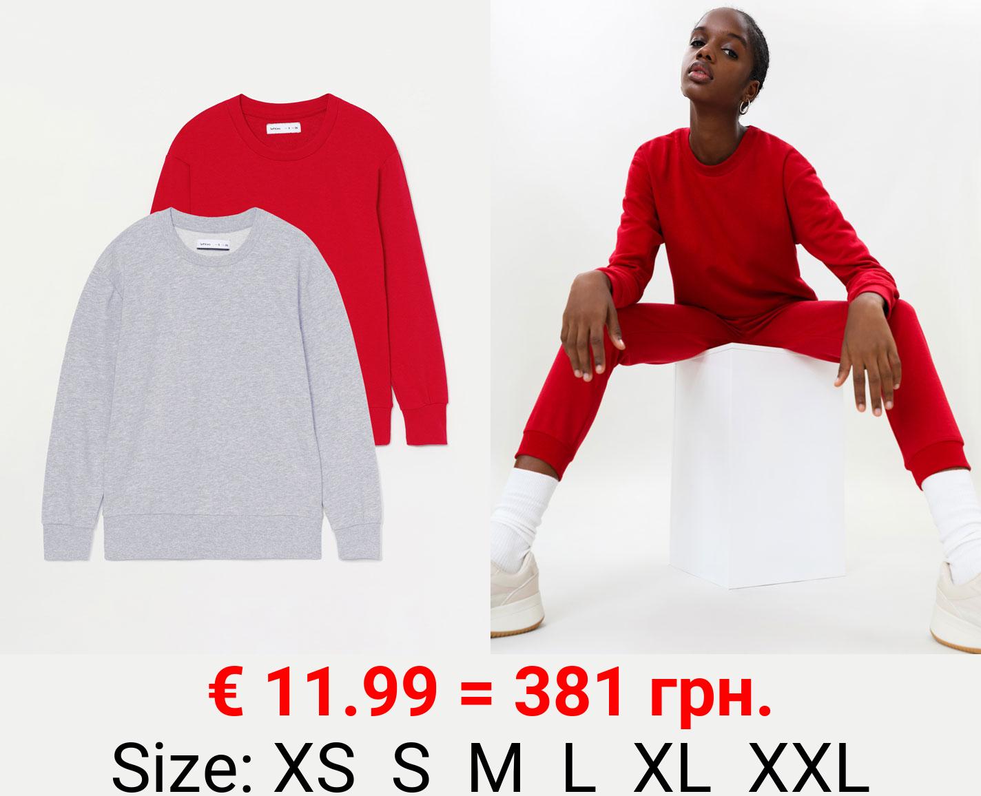 Pack of 2 basic tracksuit sweatshirts
