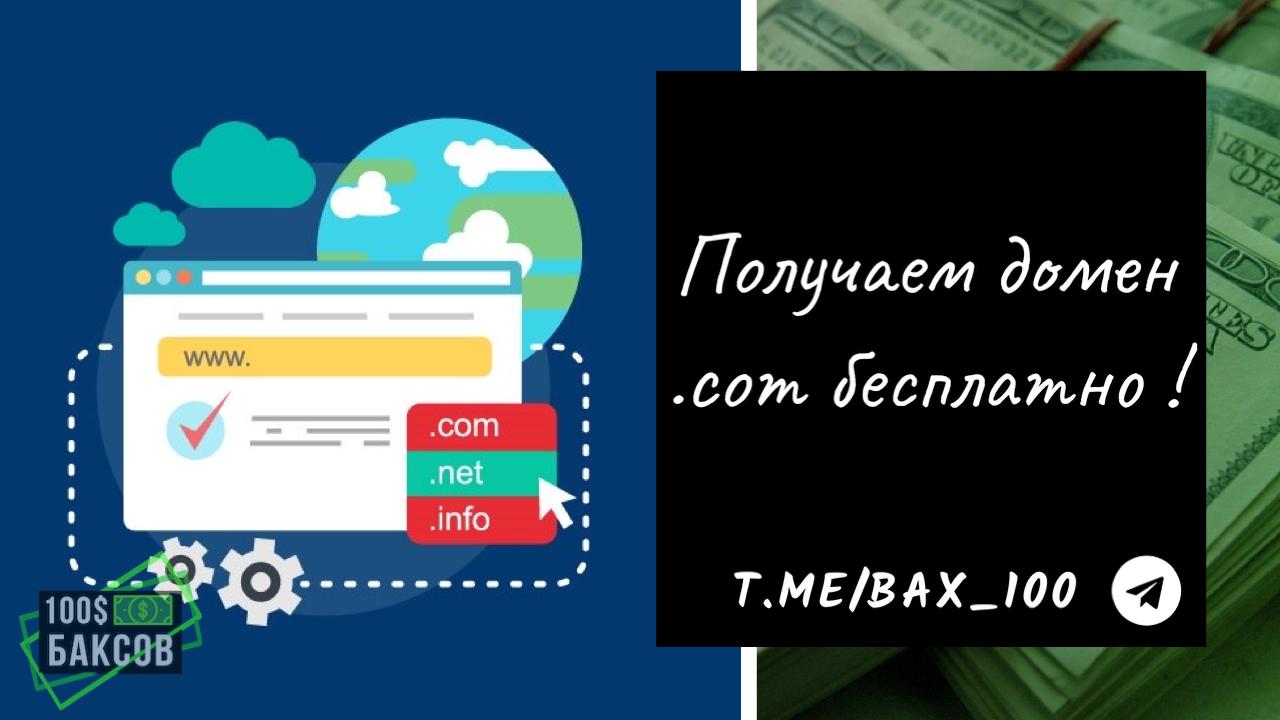 оквэд регистрация доменов