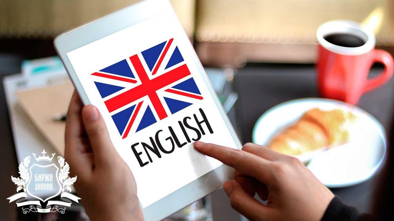 migrat language english posted - 1024×760