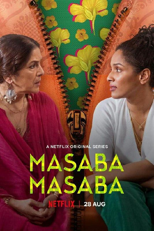 Free Download Masaba Masaba Full Movie
