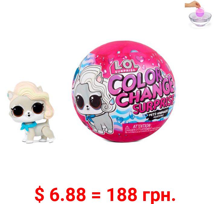 LOL Surprise Color Change Pets with 6 Surprises