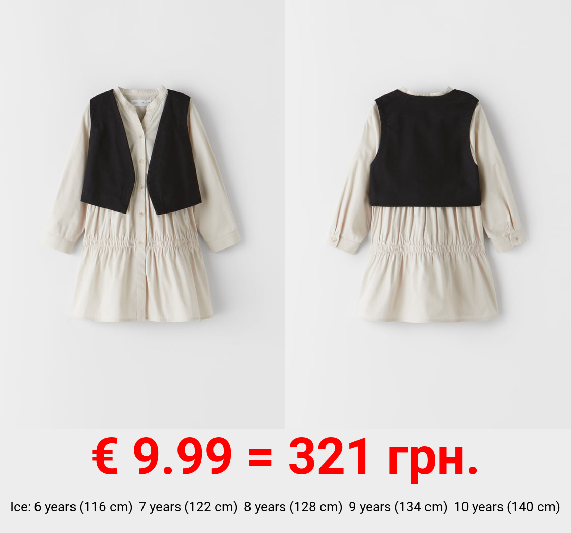 BABY-DOLL DRESS WITH SEAMS