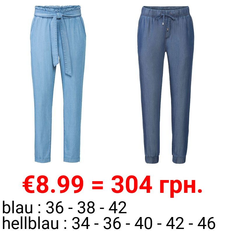 ESMARA® Sommerhose Damen, mitPaperbag-Bund