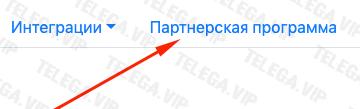 Заработок на создании чат-ботов для WhatsApp 47