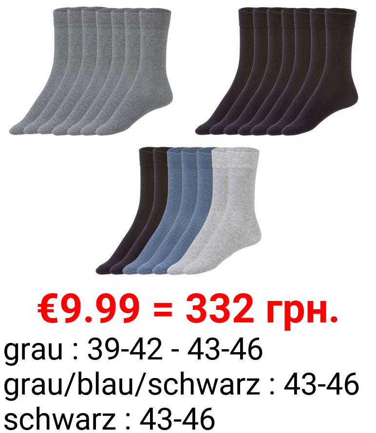 LIVERGY® Socken Herren, 7 Paar, mit Baumwolle