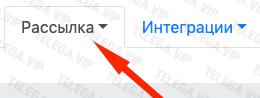 Заработок на создании чат-ботов для WhatsApp 38