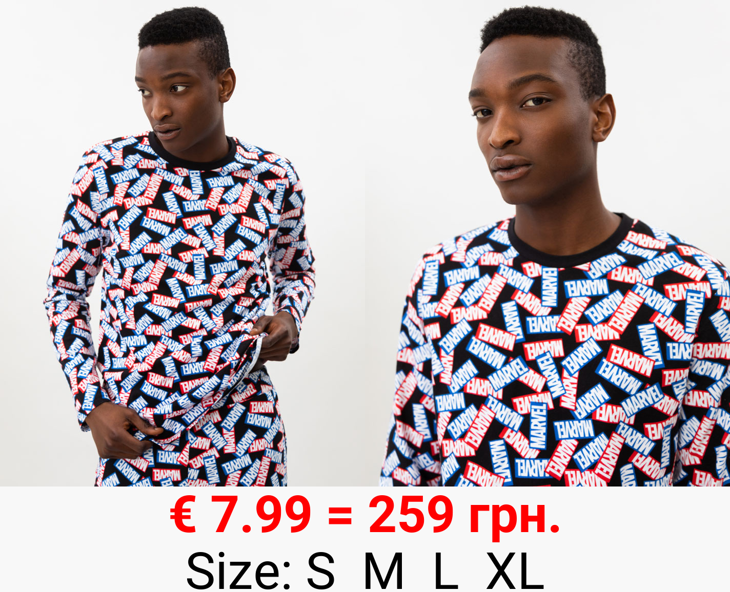 Set of pyjamas with a ©MARVEL print