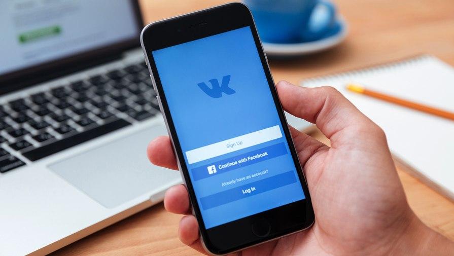 Соцсети удаляют призывы к участию в противоправных акциях