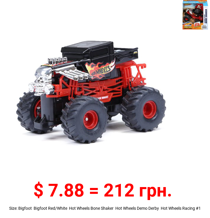 New Bright RC 1:43 Scale Remote Controlled Monster Truck Hot Wheels Bone Shaker 2.4GHz