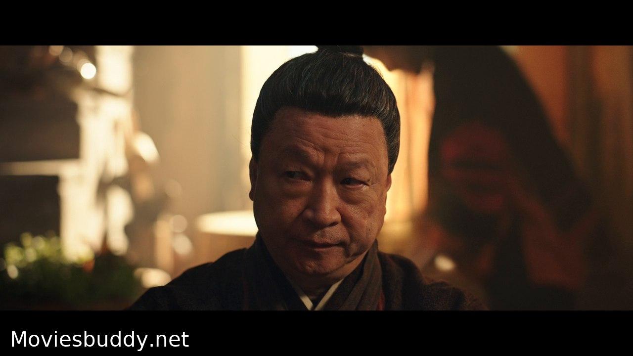 Screenshot of Mulan