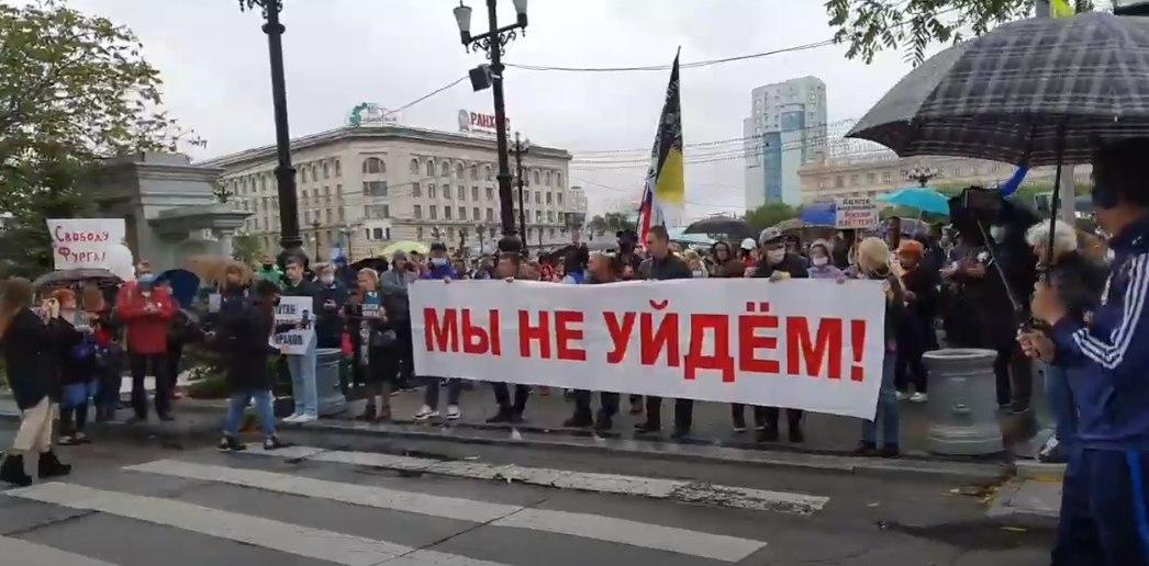 600 человек насчитала Администрация на митинге в Хабаровске