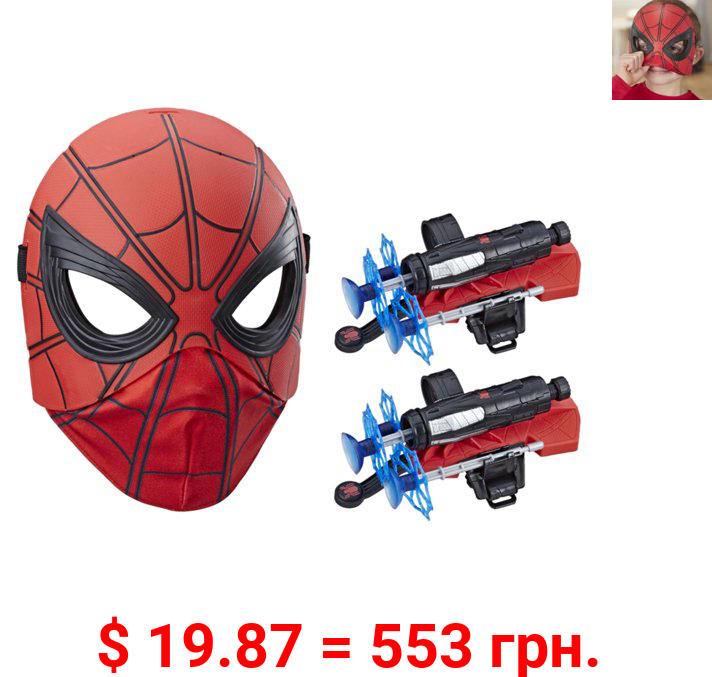 Marvel Spider-Man: Far From Home Spider-Man Web-Slinging Armor Set, for Ages 5 and Up