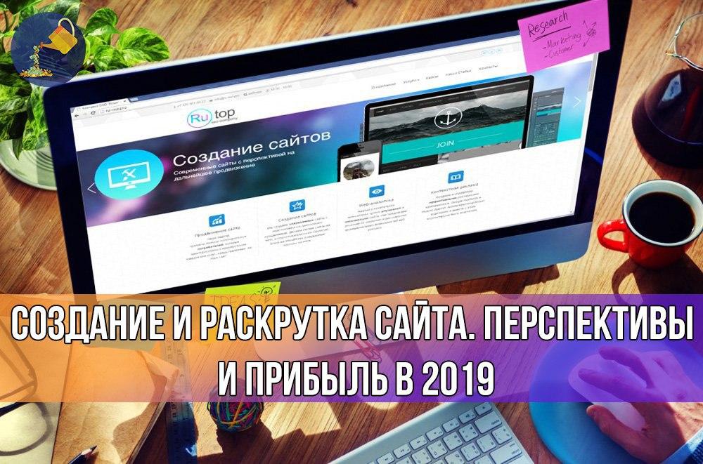 Топ по созданию сайтов официальный сайт компании амвей в россии