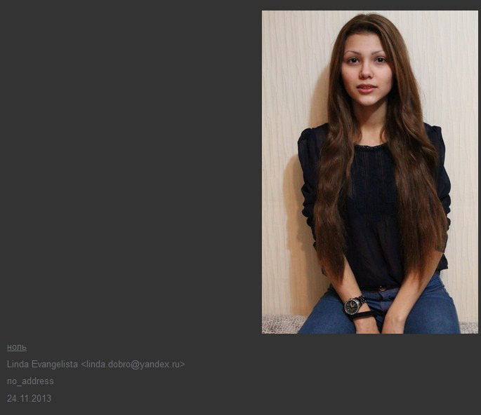 Кира Данилова из Чебоксар - продажа девственности. 18