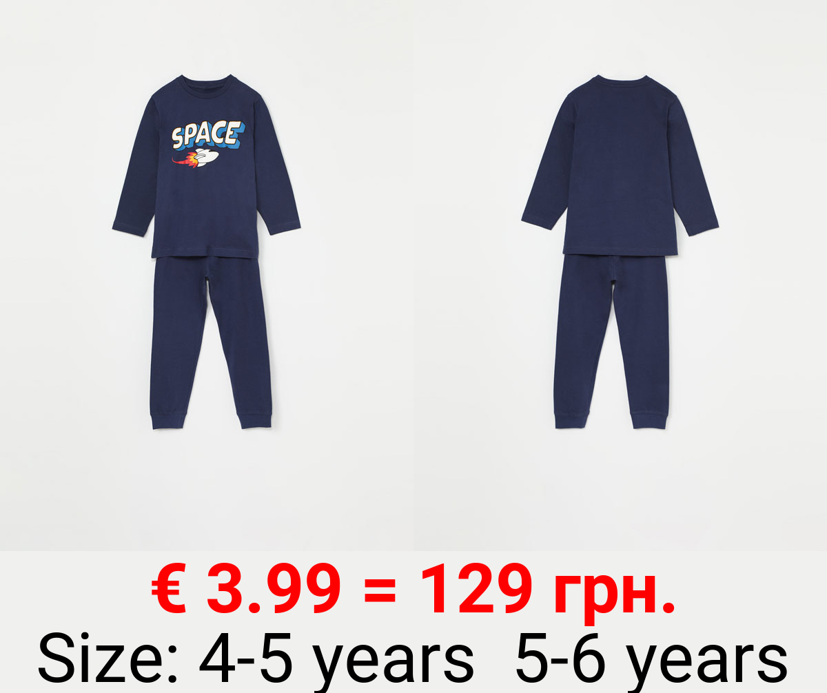 Space print pyjama set