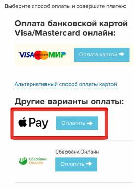 getcourse.ru личный кабинет capital one secured credit card minimum credit score