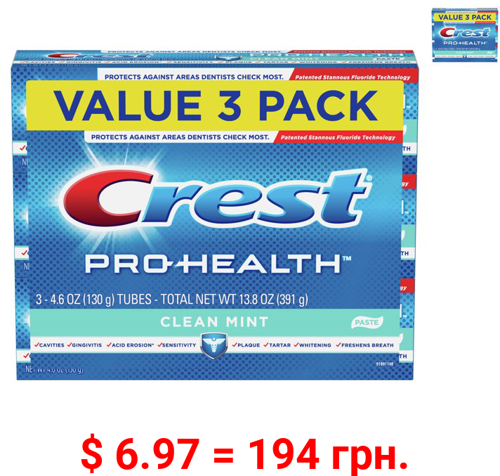 Crest Pro Health Smooth Formula Toothpaste, Clean Mint, 4.6 oz, 3 pk