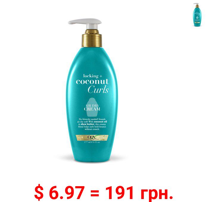 OGX Locking + Coconut Curls Air Dry Cream, 6 oz