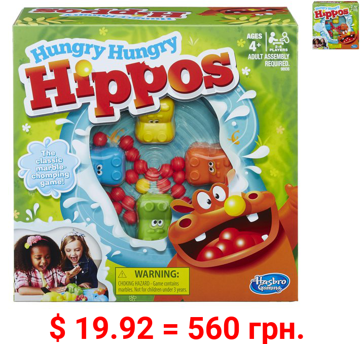 Hungry Hungry Hippos Family Classic Game, for 2 to 4 Players, Ages 4 and Up
