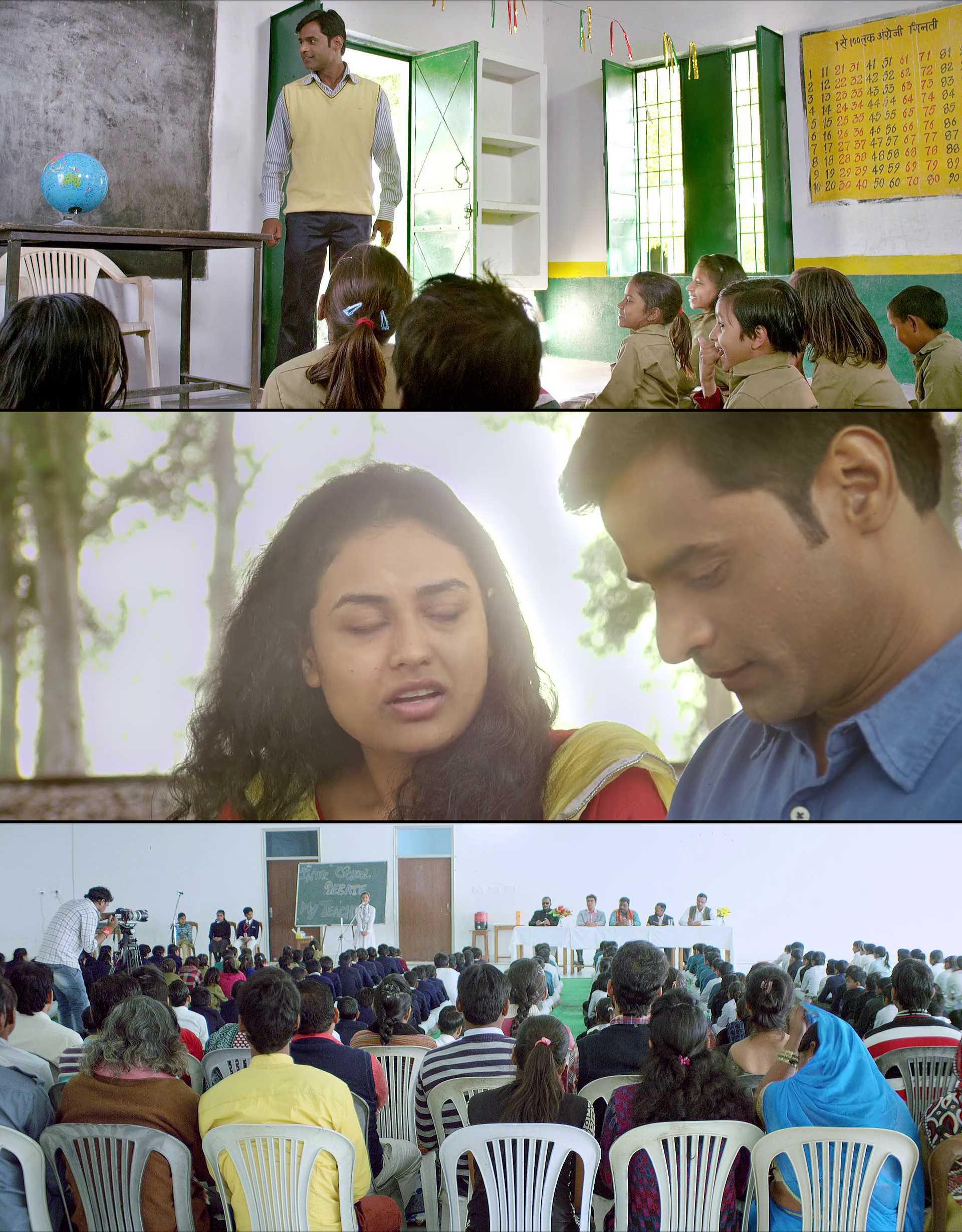 Screenshot of Maassab (The Teacher) Movie