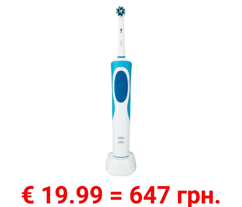 Oral-B Elektrische Zahnbürste, inklusive 2 Aufsteckbürsten, mit Timer, Mini-Ladeteil
