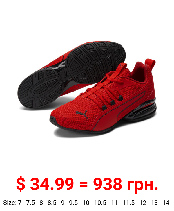 Axelion NXT Wide Men's Running Shoes