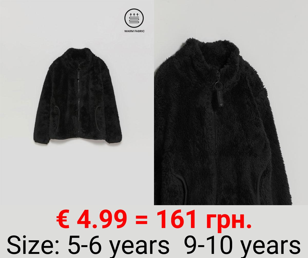 Faux fur fleece jacket