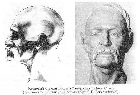 Знаменитий уродженець слобожанської Мерефи Іван Сірко протягом 1664—1668 років був полковником Зміївського слобідського козацького полку.