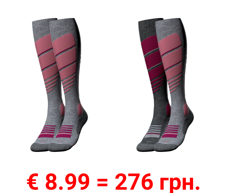 CRIVIT® Mädchen Skistrümpfe, 2 Paar, mitKomfortbundabschluss
