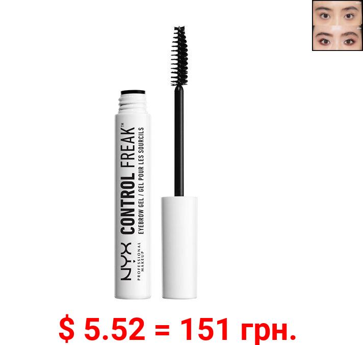 NYX Professional Makeup Control Freak Eyebrow Gel