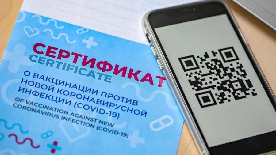 QR-коды вводят на посещения публичных слушаний в Хабаровске