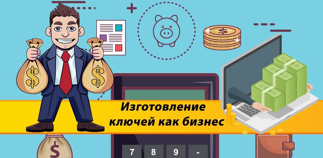 https://telegra.ph/Masterskaya-po-izgotovleniyu-klyuchej-05-22