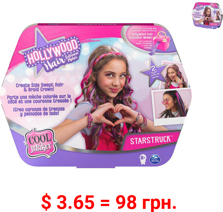 Cool Maker, Starstruck DIY Braided Crown and Side Swept Hair Refill for Use with Hollywood Hair Extension Maker