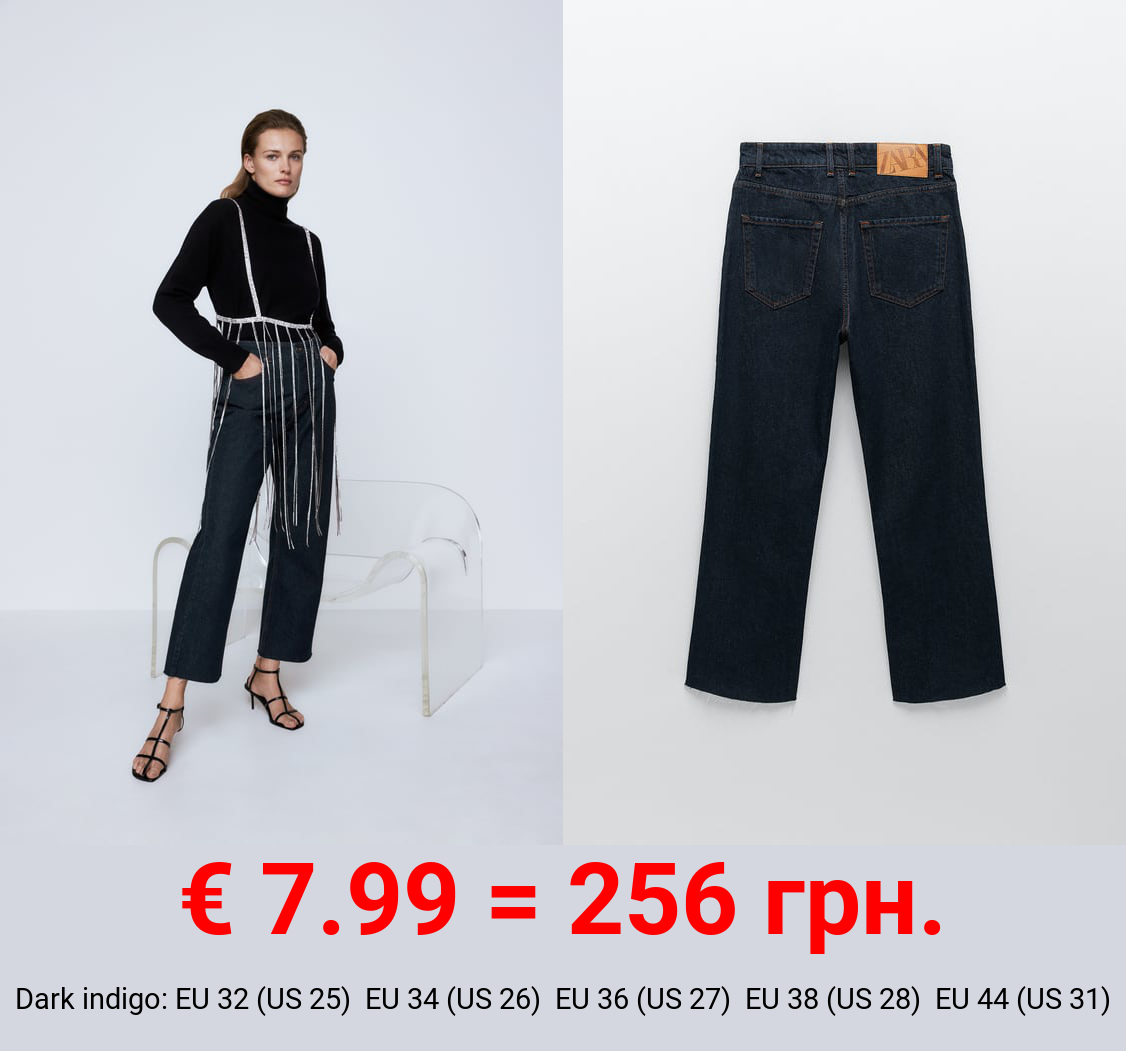 JEANS Z1975 HIGH RISE STRAIGHT
