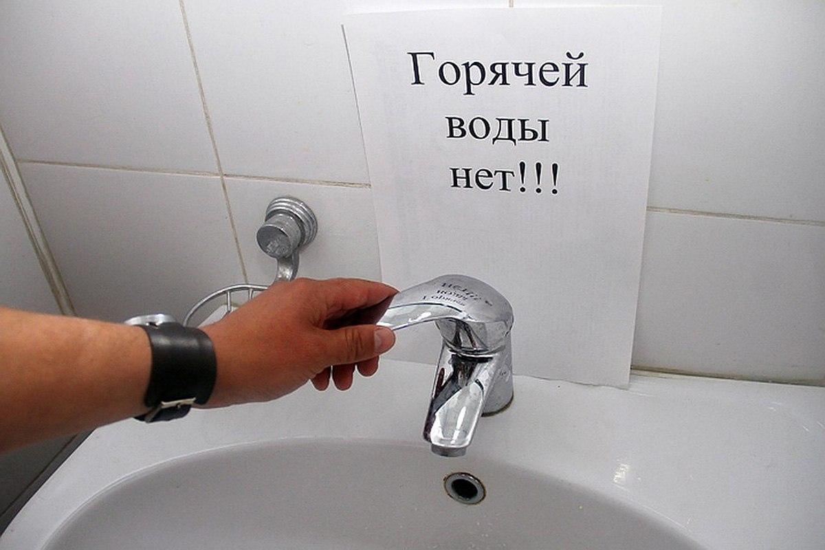Горячая вода не подается в 1478 домов Хабаровска