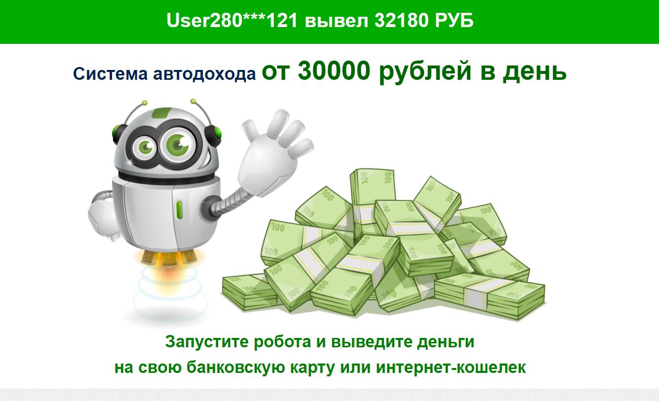 http://telegra.ph/file/9ab224fdcfae4d629989d.png