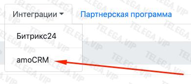 Заработок на создании чат-ботов для WhatsApp 46