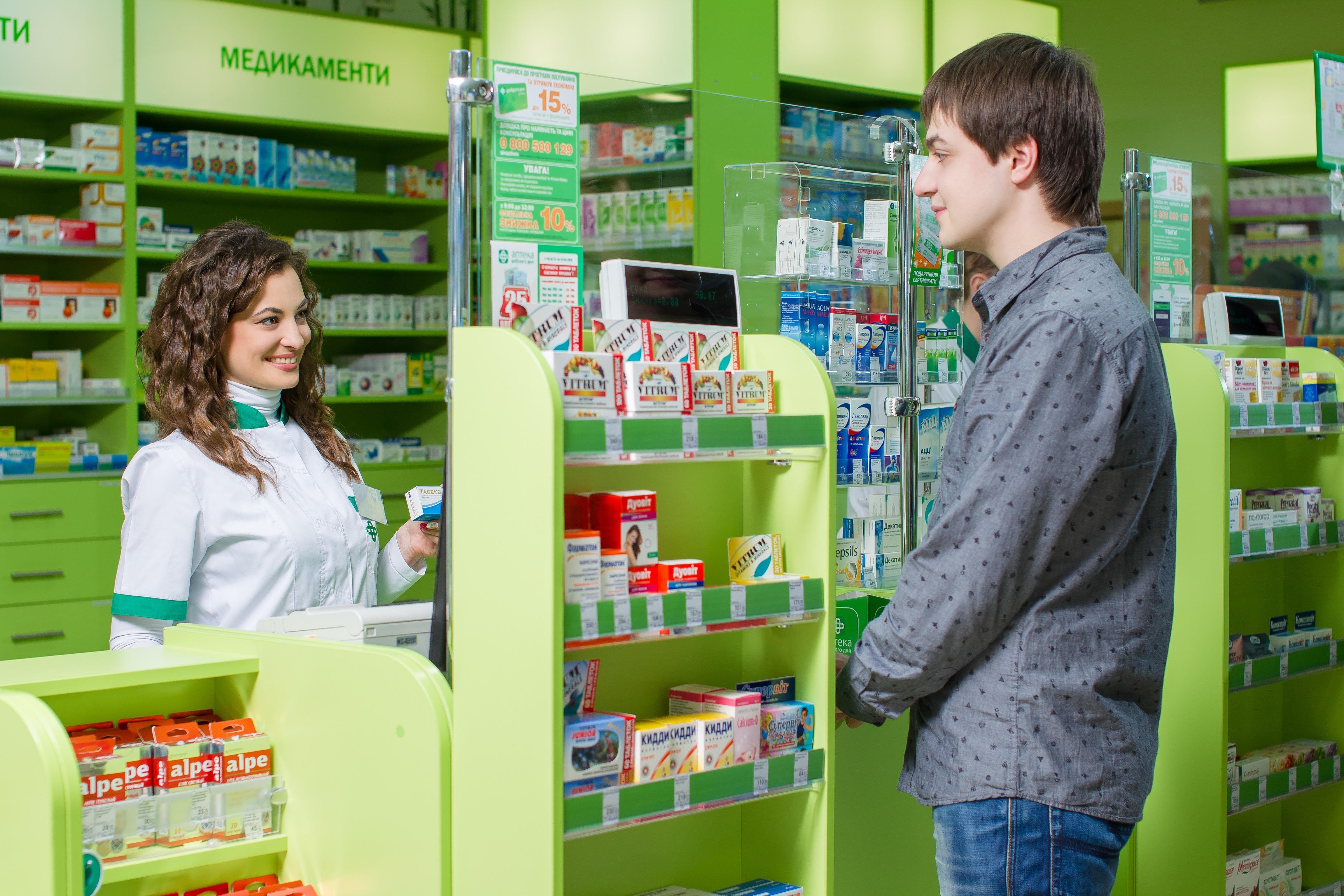 Аптеки наркомании наркологическая клиника лечение алкоголизма казань