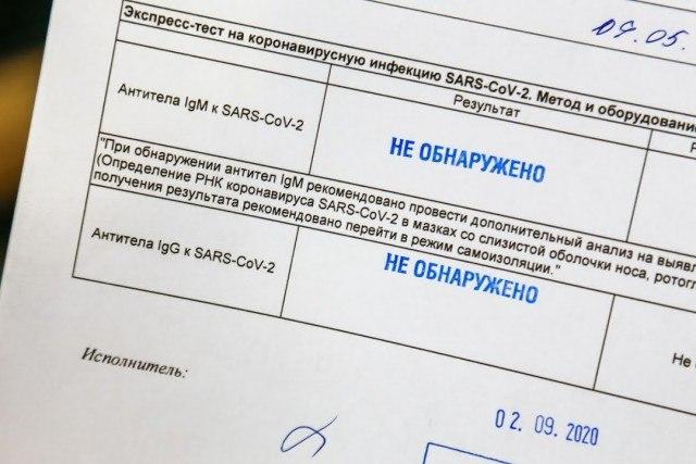 Бесплатно на антитела к коронавирусу проверят Хабаровчан